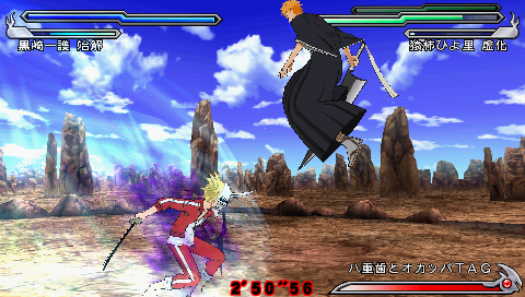 Bleach: Heat The Soul 5 (PSP)   © Sony 2008    4/6