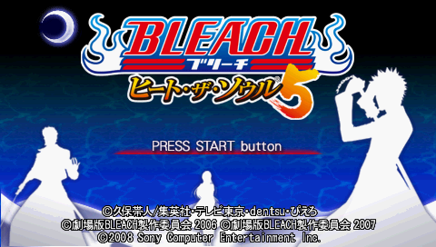 Bleach: Heat The Soul 5 (PSP)   © Sony 2008    6/6