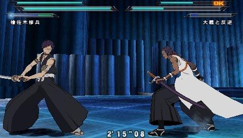 Bleach: Heat The Soul 6 (PSP)  © Sony 2009   7/8