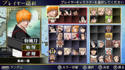 Bleach: Heat The Soul 7 (PSP)   © Sony 2010    1/5