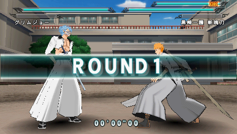 Bleach: Heat The Soul 7 (PSP)   © Sony 2010    4/5