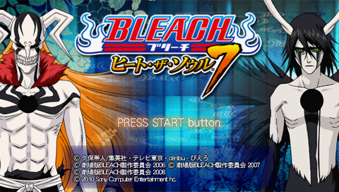Bleach: Heat The Soul 7 (PSP)   © Sony 2010    5/5