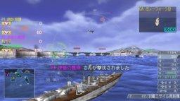 Warship Gunner 2 Portable (PSP)  © KOEI 2009   1/6