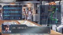 Warship Gunner 2 Portable (PSP)  © KOEI 2009   3/6