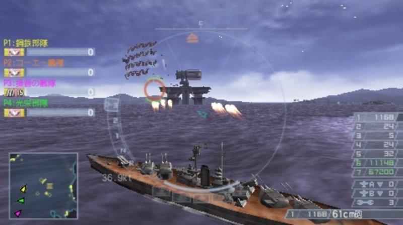 Warship Gunner 2 Portable (PSP)  © KOEI 2009   5/6