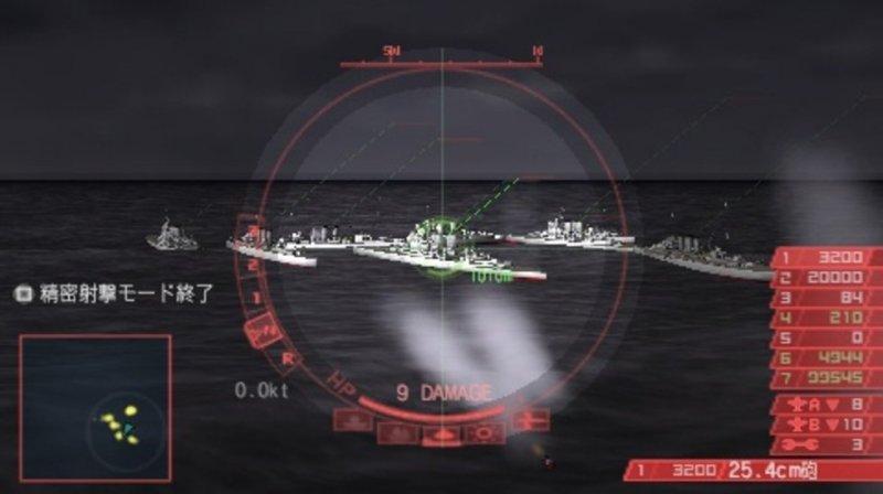 Warship Gunner 2 Portable (PSP)  © KOEI 2009   6/6