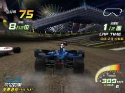 Ace Driver 3: Final Turn (ARC)  © Namco 2008   1/2