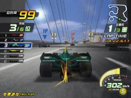 Ace Driver 3: Final Turn (ARC)   © Namco 2008    2/2