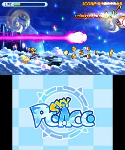 SkyPeace (3DS)   © Sonic Powered 2014    3/3