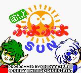 Pocket Puyo Puyo Sun (GBC)  © Compile 1998   1/3