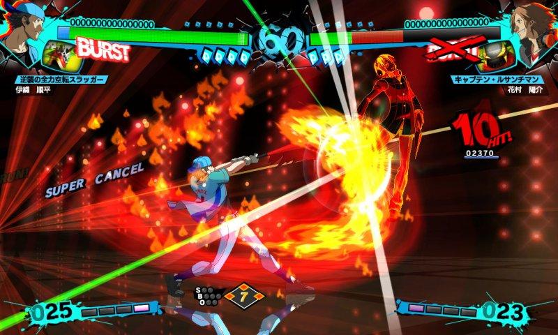 Persona 4 Arena: Ultimax (ARC)  © Atlus 2014   7/11