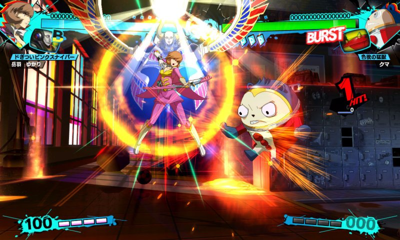 Persona 4 Arena: Ultimax (ARC)  © Atlus 2014   10/11