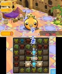 Pokémon Shuffle (3DS)  © Nintendo 2015   2/3