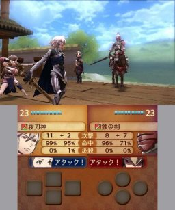 Fire Emblem Fates (3DS)  © Nintendo 2015   3/7
