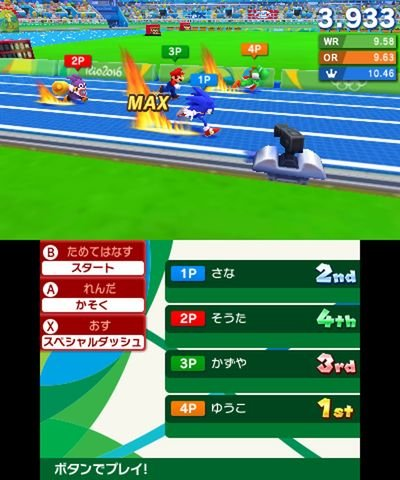 Mario & Sonic At The Rio 2016 Olympic Games (3DS)  © Nintendo 2016   4/5