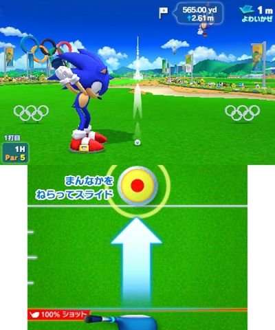 Mario & Sonic At The Rio 2016 Olympic Games (3DS)  © Nintendo 2016   5/5
