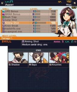 7th Dragon III Code: VFD (3DS)  © Sega 2015   1/4