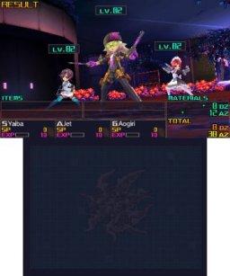 7th Dragon III Code: VFD (3DS)  © Sega 2015   2/4