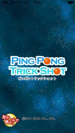 Ping Pong Trick Shot (IP)  © Sims 2014   1/3