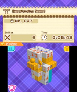 Picross 3D: Round 2 (3DS)   © Nintendo 2015    3/3
