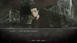 Steins;Gate 0 (PS4)   © 5pb 2015    1/3