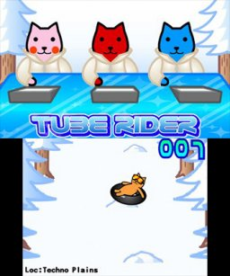 Kutar Tube Rider (3DS)   © Circle Entertainment 2016    2/3