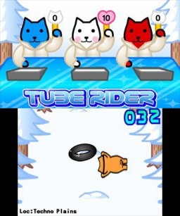 Kutar Tube Rider (3DS)   © Circle Entertainment 2016    3/3