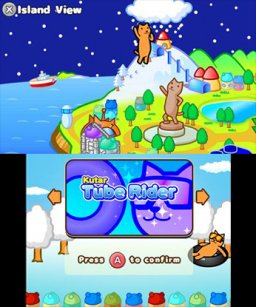 Kutar Tube Rider (3DS)   © Circle Entertainment 2016    1/3