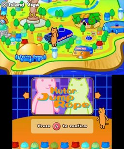 Kutar Jump Rope (3DS)   © Circle Entertainment 2016    1/3