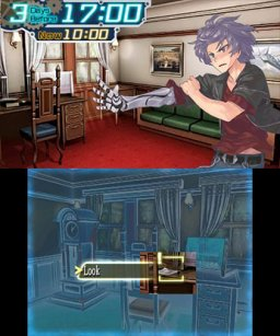 Parascientific Escape: Gear Detective (3DS)   © Circle Entertainment 2015    3/3