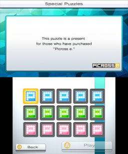 Picross E7 (3DS)   © Jupiter 2016    3/3