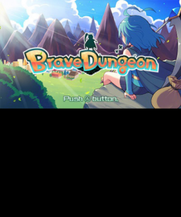 Brave Dungeon (3DS)   © Inside System 2016    1/3
