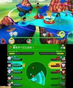 Dragon Ball Fusions (3DS)  © Bandai Namco 2016   4/4