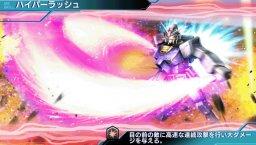 Kidou Senshi Gundam: Battle Fortress (PSV)  © Bandai Namco 2015   1/3