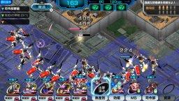 Kidou Senshi Gundam: Battle Fortress (PSV)  © Bandai Namco 2015   2/3