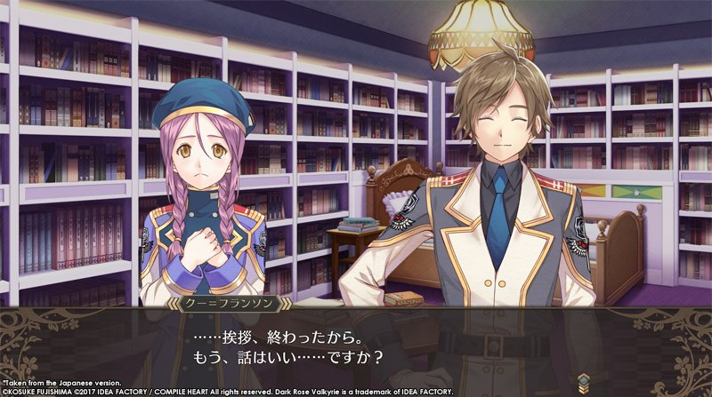 Dark Rose Valkyrie (PS4)  © Compile Heart 2016   5/5