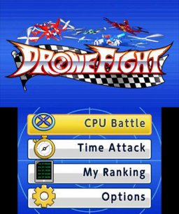 Drone Fight (3DS)  © Circle Entertainment 2016   1/3