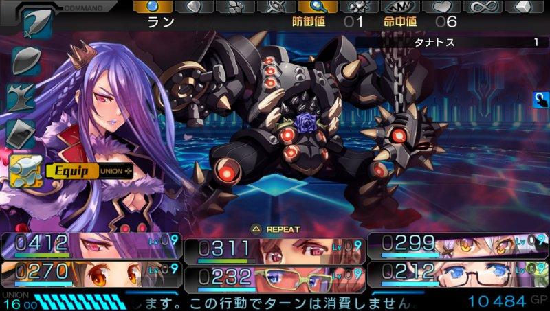 Operation Babel: New Tokyo Legacy (PSV)  © 5pb 2015   5/5