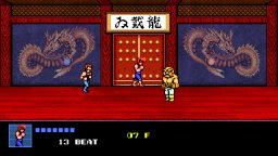 Double Dragon IV (PS4)   © Arc System Works 2017    3/3
