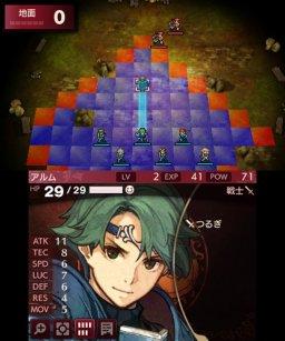 Fire Emblem Echoes: Shadows Of Valentia (3DS)  © Nintendo 2017   2/3