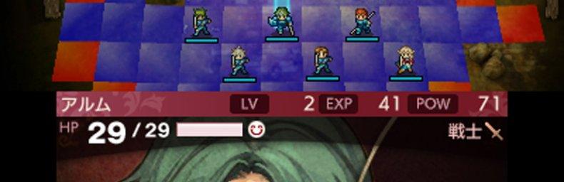 <h2 class='titel'>Fire Emblem Echoes: Shadows Of Valentia</h2><h2 class='score'>4.0/5</h2><div><span class='citat'>&bdquo;Hvis du er ny til Fire Emblem, gammel veteran eller leder efter et fedt RPG spil, så vil jeg klart anbefale, at give Shadows of Valentia et skud – du vil ikke fortryde det!&ldquo;</span><span class='forfatter'>- Mikkel Wiesner, Gamers Lounge</span></div>