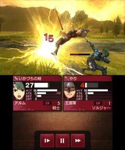 Fire Emblem Echoes: Shadows Of Valentia (3DS)  © Nintendo 2017   3/3