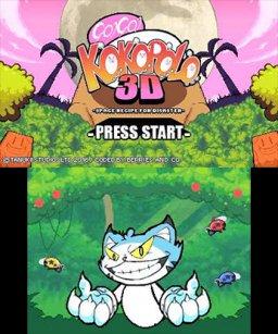 Go! Go! Kokopolo 3D: Space Recipe For Disaster (3DS)  © Circle Entertainment 2017   1/3