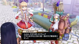 Atelier Firis: The Alchemist And The Mysterious Journey (PS4)   © Tecmo Koei 2016    1/3