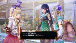 Atelier Firis: The Alchemist And The Mysterious Journey (PS4)   © Tecmo Koei 2016    3/3