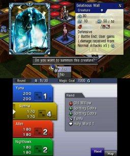 Culdcept Revolt (3DS)  © Nintendo 2016   3/3