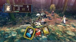 Utawarerumono: Mask Of Deception (PS4)   © AquaPlus 2015    2/4