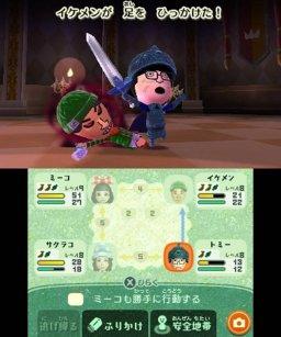 Miitopia (3DS)  © Nintendo 2016   3/3