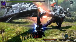 Monster Hunter Generations Ultimate (NS)  © Capcom 2017   2/3
