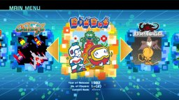Namco Museum (2017) (NS)  © Bandai Namco 2017   1/3